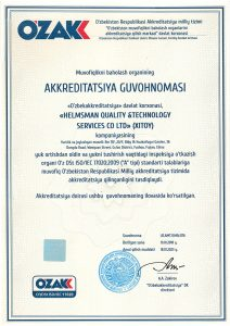 乌兹别克斯坦证书