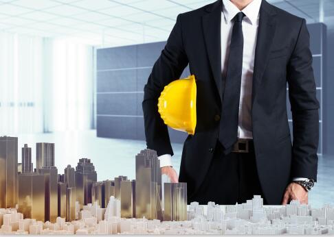 建筑工程验收