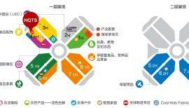 你有一封来自CBME上海孕婴童展的邀请函待查收