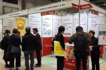 汉斯曼集团(HQTS)即将参展2018日本东京国际礼品博览会