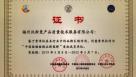 汉斯曼集团(HQTS)入选首批中国检验检测品牌集群单位
