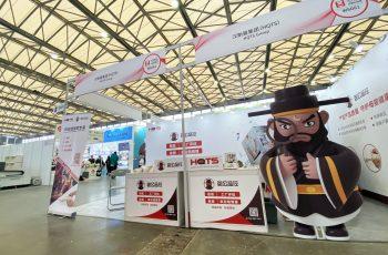 包公品控携供应链品控卫士,聚焦2020上海玩具展